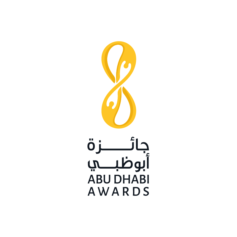 Hashtag Studio Client 3 - Abu Dhabi Awards